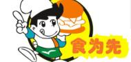 东莞市食为先小吃创业培训中心