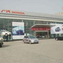 供应北京围挡设计制作,北京围挡设计公司,北京围挡广告制作图片