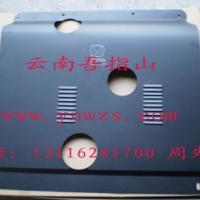 供应广汽本田9代雅阁新型钛合金发动机护板