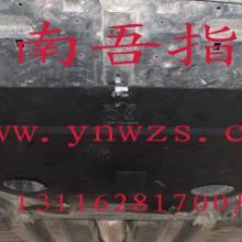 供应东风标致307308新型钛合金发动机护板