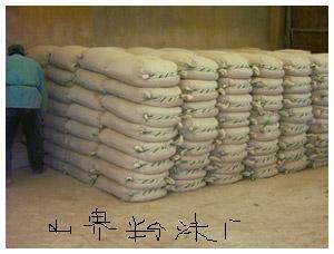 铸造材料(陶土)铸造材料陶土