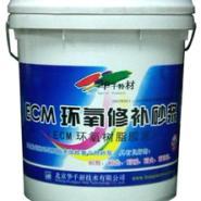 耐酸耐碱瓷砖粘结剂瓷砖勾缝剂图片