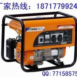 便携式小型汽油发电机图片