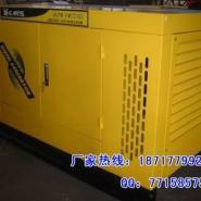 静音式20KW柴油发电机图片
