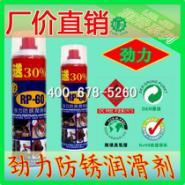 油性离型润滑剂报价图片