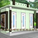 供应金属雕花板街道环保厕所