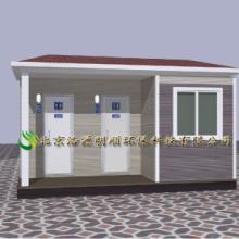 供应移动存储式流动厕所,移动存储式流动厕所厂家,供应商,价格