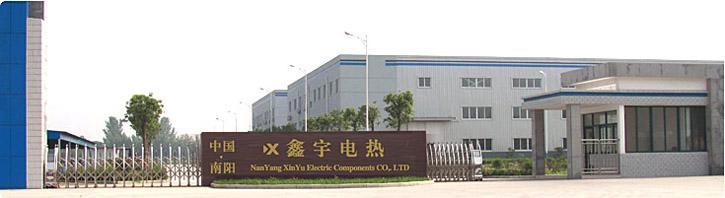 南阳市鑫宇电热元器件制品有限公司