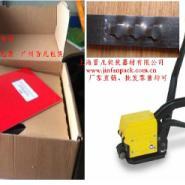 供应MH32A钢带打包机/A333钢带打包机价格/MH35免扣打包机