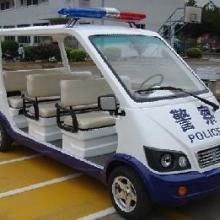 供应警用电动巡逻车