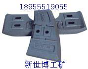 上海万大2000型搅拌机配件图片