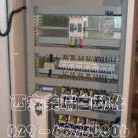 供应空调机组控制柜西安美瑞