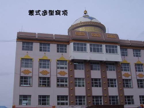 大厦 建筑 500_375图片