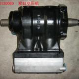 VG1560130010空压机 空压机 空压机价格 空压机图片 压机