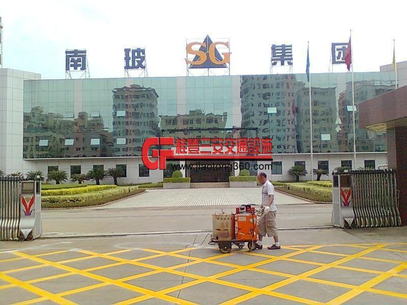 林道路防护桩人行道警示桩 深圳市桂丰宏安交通设施制造厂 高清图片