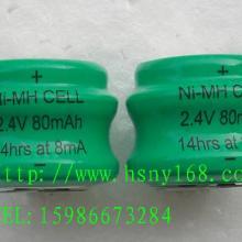 华盛电池供应镍氢80MAH充电电池、小手电专用电池