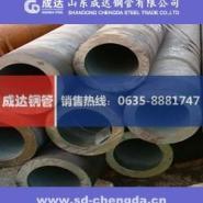 溧阳Cr9Mo合金钢管/成达钢材图片