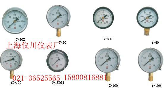 ...压力表样板图 弹簧管压力表Y 100Y 150 上海仪川仪表厂经营...