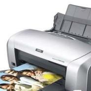 供应湖北襄阳爱普生R230打印机