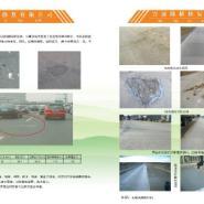 混凝土表面起砂起皮坑槽裂处理材料图片