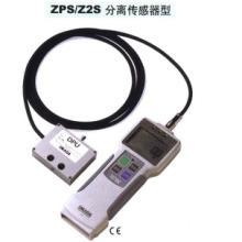 ZPS/Z2S分离传感器型推拉力ZPS/Z2S分离传感器型推拉力批发