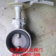 天津小口径铝阀体不锈钢板蝶阀图片