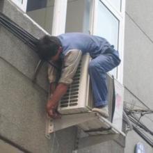 供应苏州南环空调安装空调维修保养
