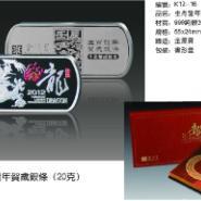 2012生肖龙年贺岁银条20g克图片