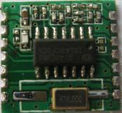 供应RF发射模块