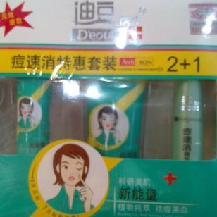 美白祛痘化妆品迪豆医生祛痘霜图片