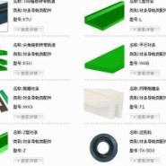 上海塑料平型垫轨耐磨条图片