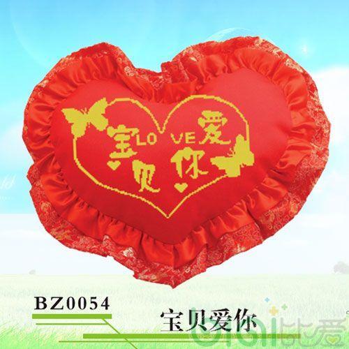刺绣枕头图样-枕   枕图片描述:心枕小巧玲珑,有老公老婆、花好月圆、相公娘子、