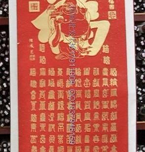 南京字画批发国画批发半印半画所有图片