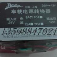 供应客车专用24V转12V电源变压器