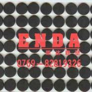 EVA垫圈EVA垫片EVA胶垫图片