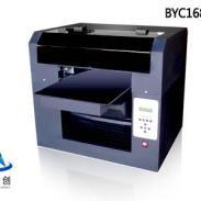 A3万能平板彩印机报价尽在博易创图片