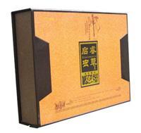 启睿虫草礼盒装双12疯狂促销原价398促销价199元