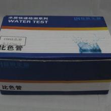 供应氨氮测试包批发