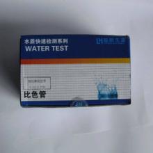 供应氰化物测试包