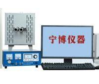 供应N-HW2000G(T型管式红外碳硫分析仪,金属材料分析仪 N-HW2000GT管式红外碳硫