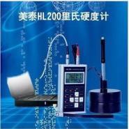 HL200便携式硬度计里氏硬度计图片