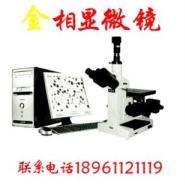 4XC倒置金相显微镜图片
