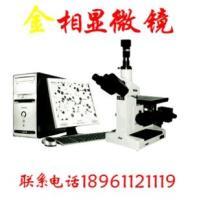 供应4XC倒置金相显微镜