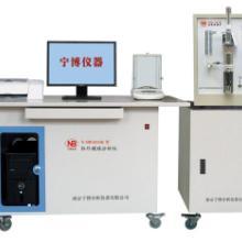 供应重庆NJSB-5B型电脑智能快速分析仪,电脑智能快速分析仪,元素分析批发