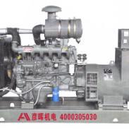10千瓦发电机价格图片