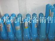 管道除水除油过滤器图片