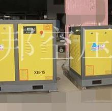 供应长安小型螺杆式空压机保养批发