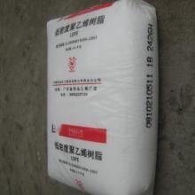供应低从出售高压聚乙烯