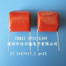 薄膜电容,有机薄膜电容器,聚丙稀有机薄膜电容器