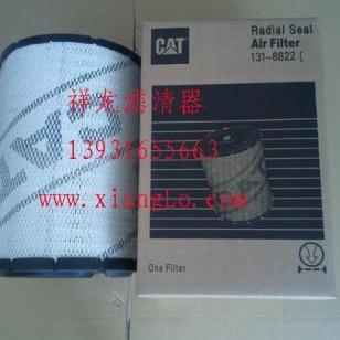 卡特131-8822空气滤芯图片